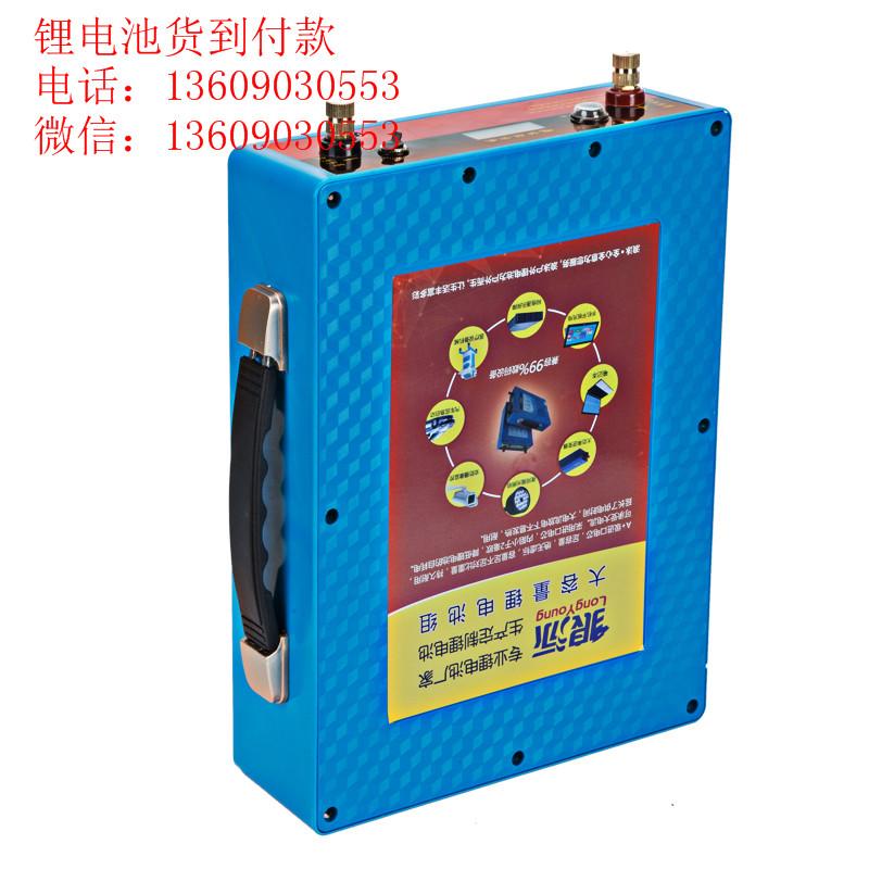【音箱12v锂电池价格,12v音箱锂电池多少钱】-黄页88网
