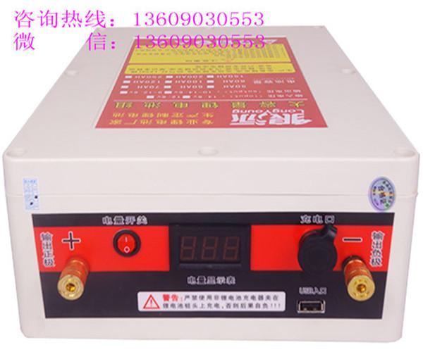 大容量12v锂电池