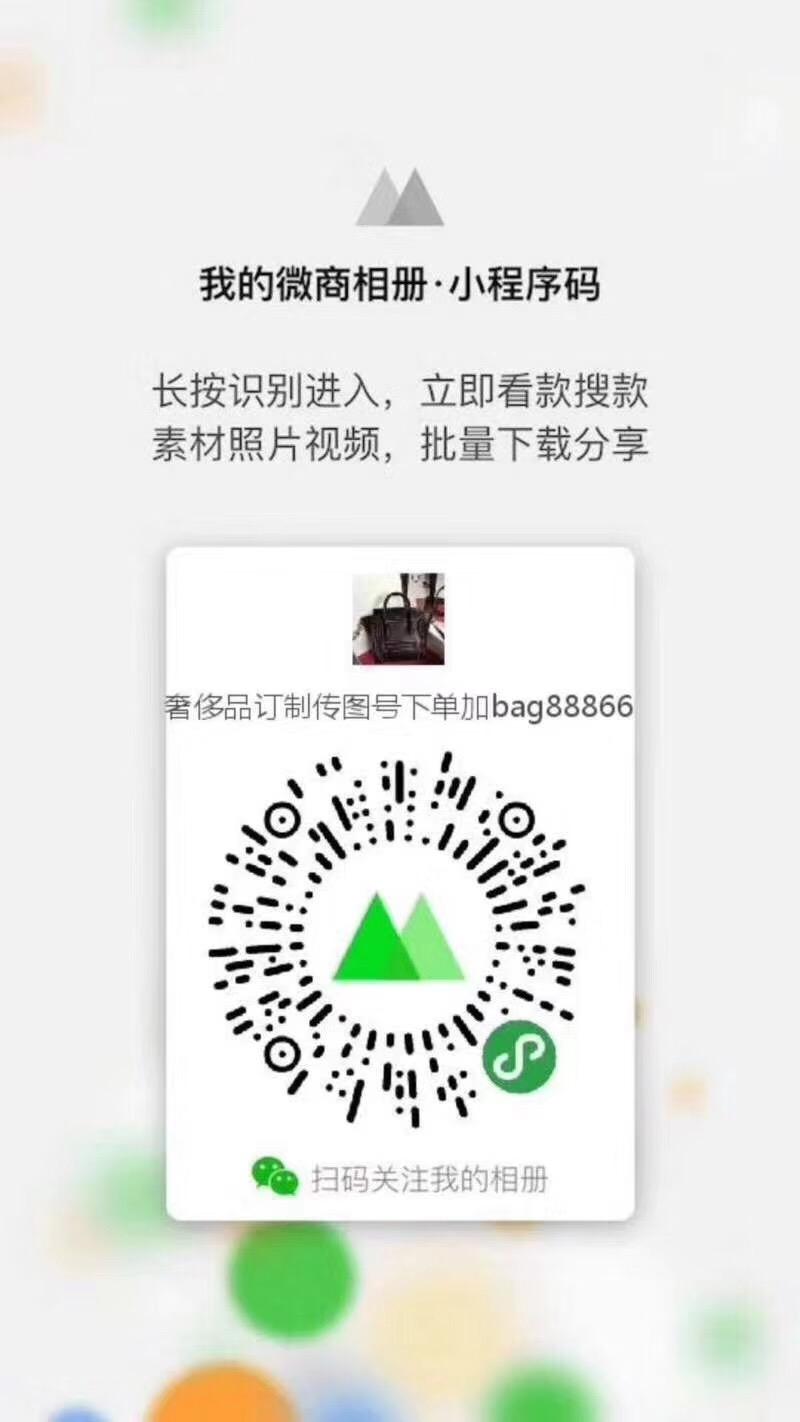 广州名牌包包1比1包包的货源