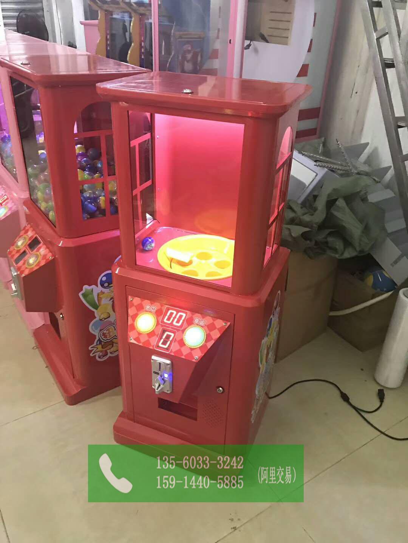 【投币扭蛋机儿童扭蛋机投币游戏机】-黄页88网