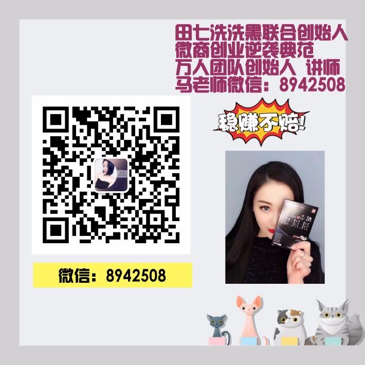 微信图片_20180104223231.jpg