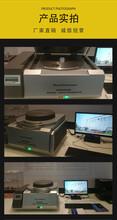 天瑞儀器edx4500h能量色散x射線熒光光譜儀