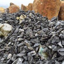岱山縣小型假山石魚缸青龍石