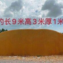柳城縣刻字景觀石大型景觀石