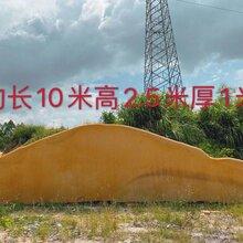 銅鼓縣大型刻字石天然景觀石