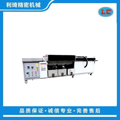 自動清洗烘干機LC-QX600.jpg