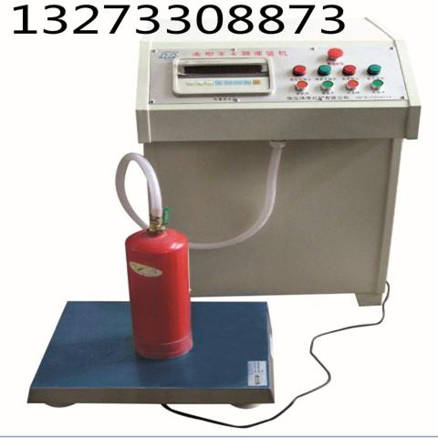 水型灌装机--9500_副本.jpg