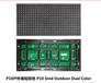 淮南銷售戶外防雨LED大屏訂制質量可靠
