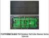 上飛陽立柱LED顯示屏,蘇州銷售戶外防雨LED大屏訂制經久耐用