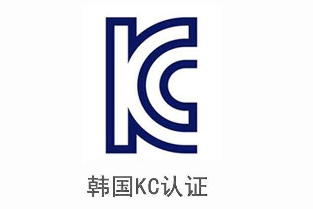 KC (2).jpg