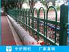龍崗市政隔離防護欄圍欄加厚惠州工藝護欄網港式欄桿