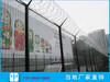 佛山隔离栅公园铁丝网围栏防攀网护栏图片