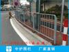深圳路中框架護欄熱鍍鋅邊框扁鋼欄桿人行道港式護欄現貨