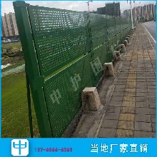 建筑圓孔防滑板市政施工多孔網圍擋佛山沖孔板護欄廠圖片