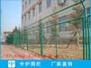 深圳小區框架護欄網采購南山公園鐵絲網現貨港口Y型柱護欄