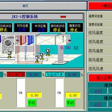 南京江宁区空调自控系统,恒温恒湿控制箱,恒温恒湿控制柜图片