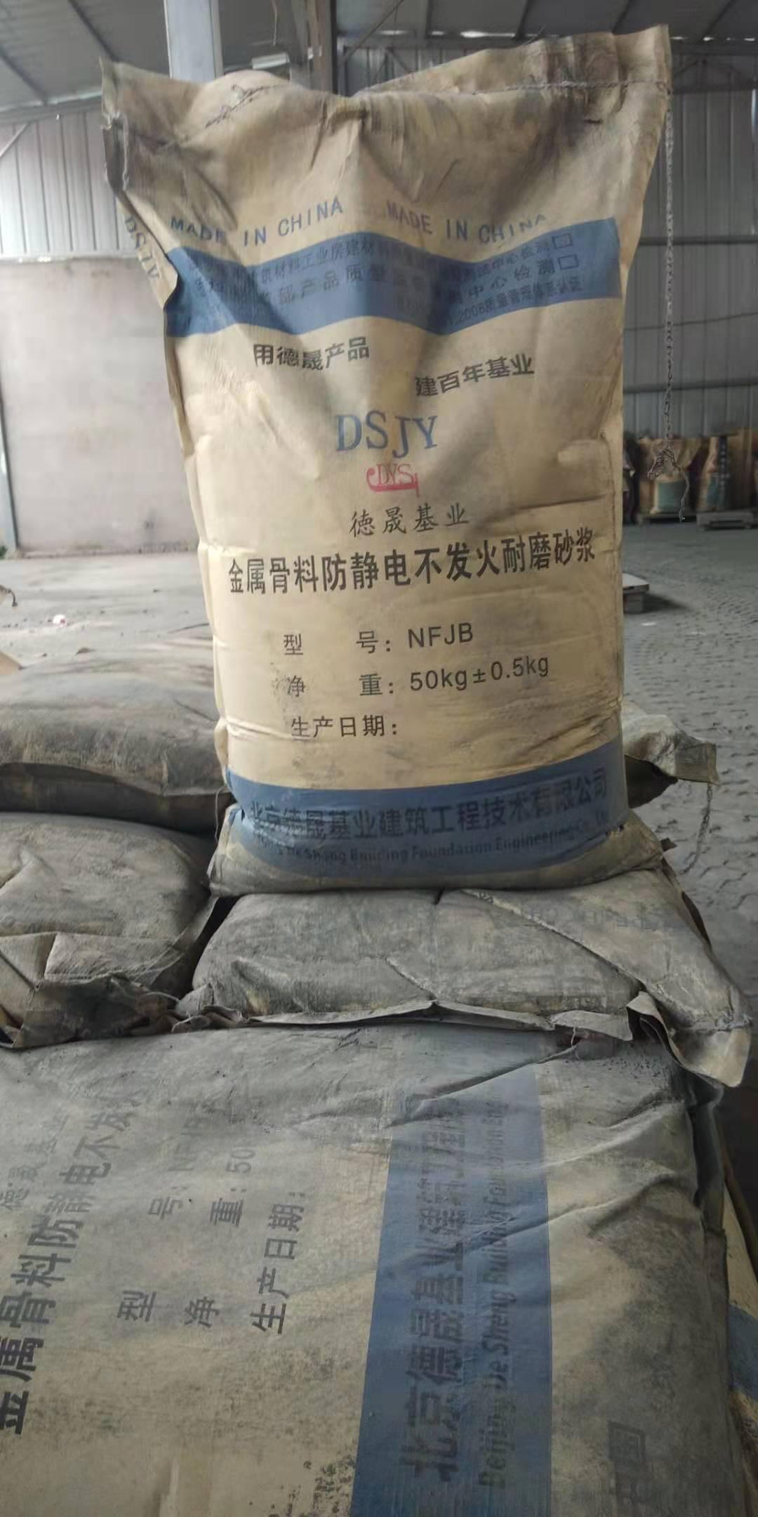 云南昆明防静电不发火水磨石厂家价格 - 中国供应商
