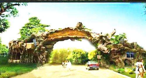 假树大门,生态园大门,水泥假山,假树,仿木栏杆,风景区大门,假山景观