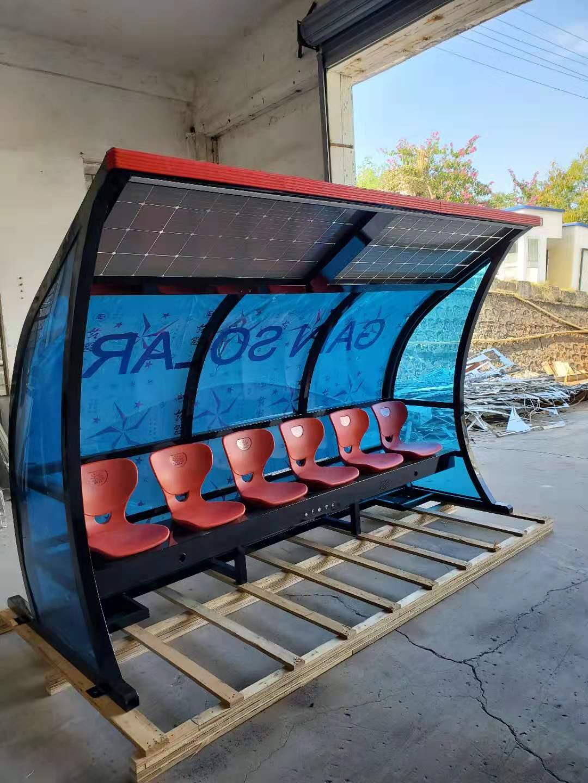 戶外公園座椅教練座椅智慧座椅