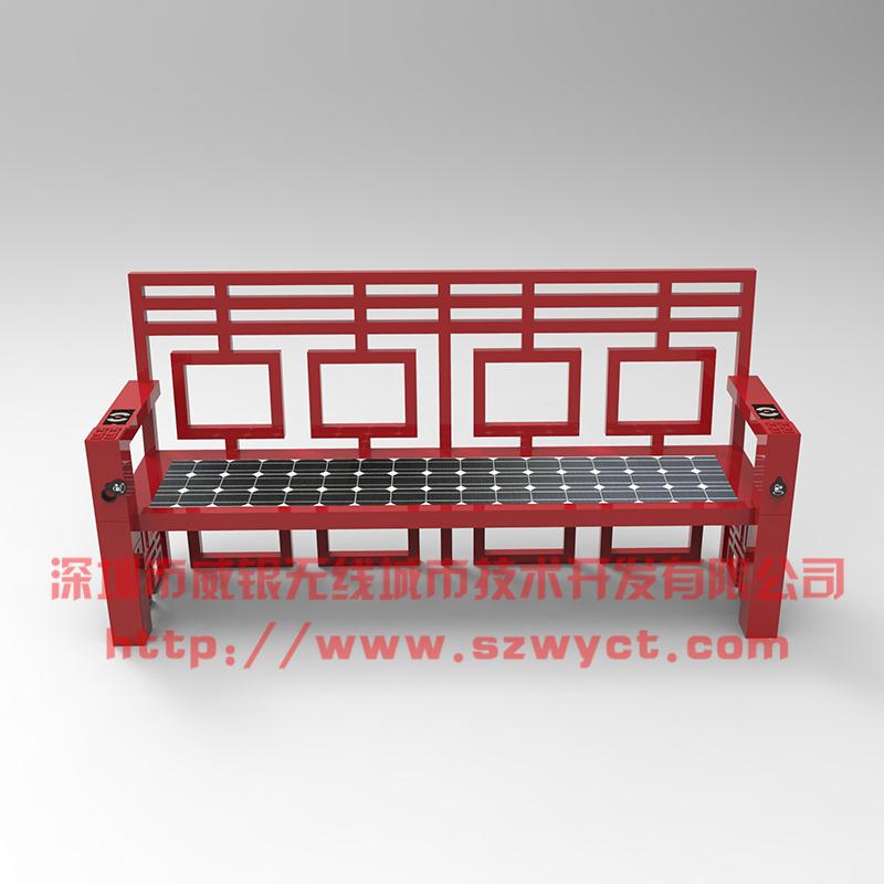太阳能智慧公园座椅,智慧塌秧桌椅