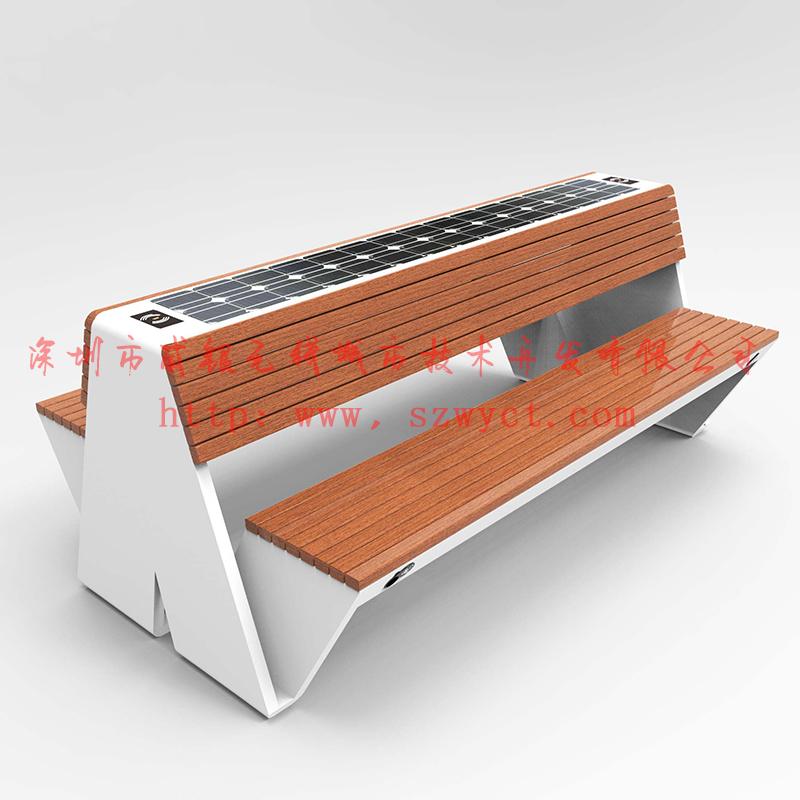 智慧公园座椅智慧太阳能座椅