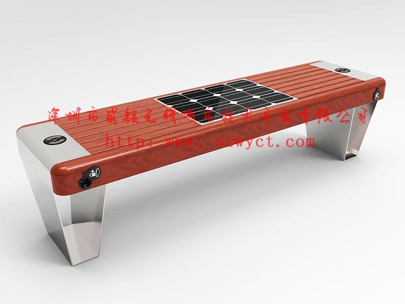智慧公园座椅太阳能智慧座椅设计说明