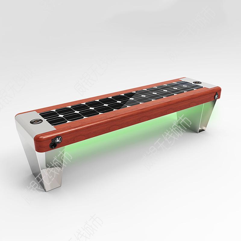 智慧太阳能座椅设计说明