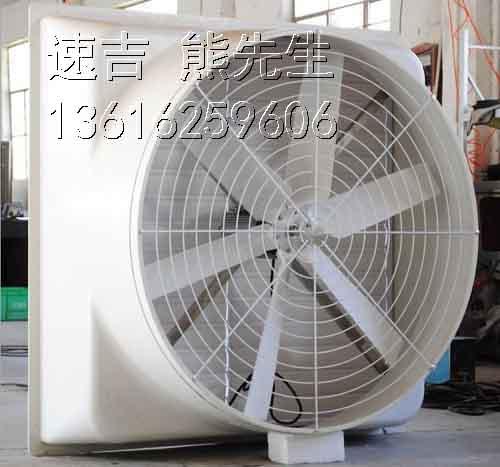 工业排风扇