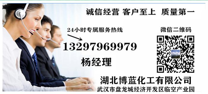 天富官网平台-印刷集团Q35497蚊蝇醚(吡丙醚)原药生产厂家|价格行情