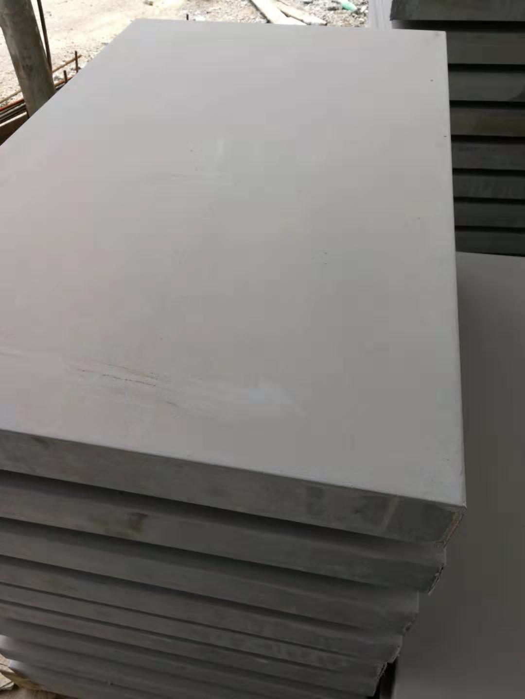 包角铁盖板3.jpg