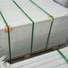 呼和浩特電纜溝蓋板鵝卵石電纜蓋板廠家尺寸可約定