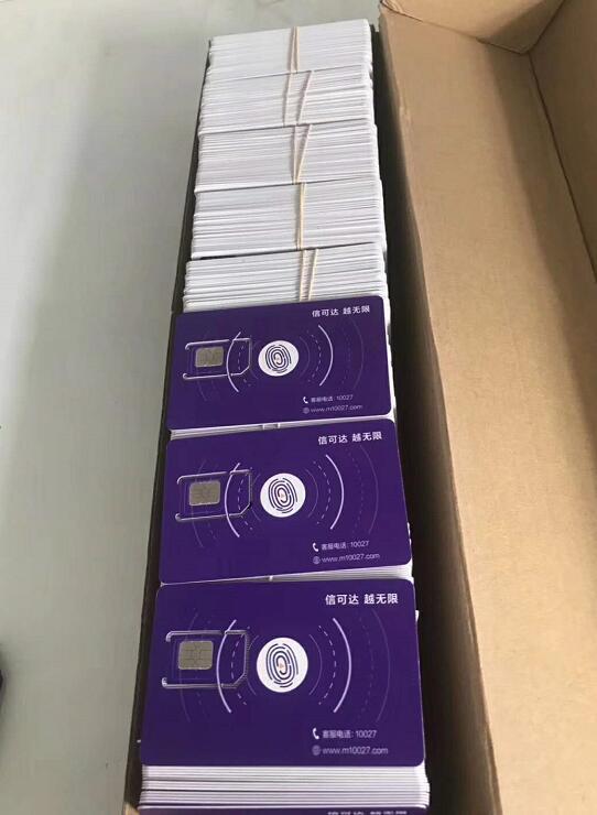 已不记名好的电话卡去哪里能买:在哪里能买到好的电话卡