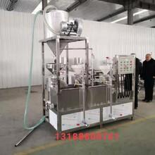 漢中廠家大型三聯磨漿機組商用豆漿機不銹鋼立式三連磨漿機圖片