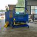 玉米秸稈壓塊飼料機設備大型秸稈粉碎打包機青儲飼料壓塊機