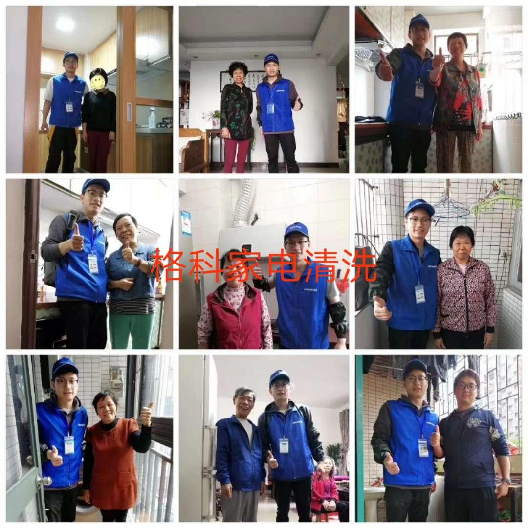 edf845548c5f8696db971975527f8a8.jpg