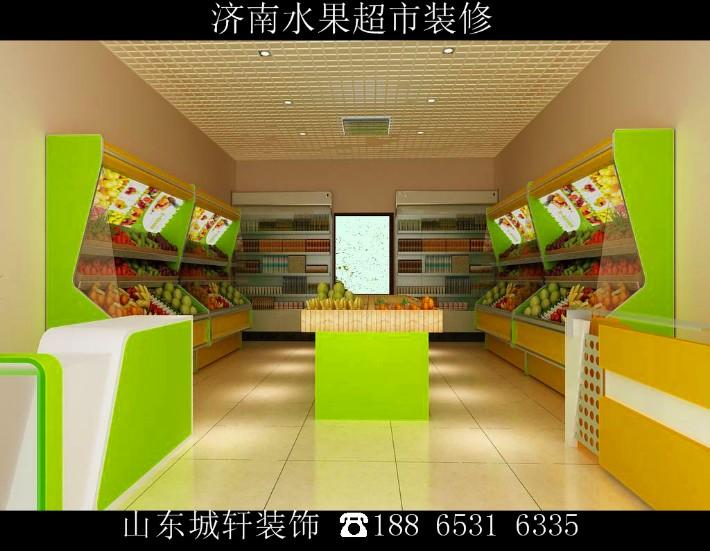 创意设计/设计公司 装潢设计 济南水果店装修设计效果图超市店.