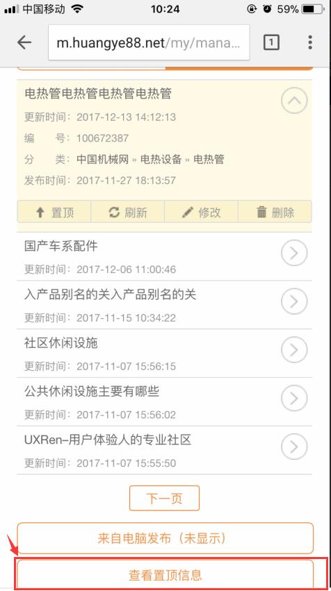 WMM%]V~}QX@IJZ$3EA{OSP3.png