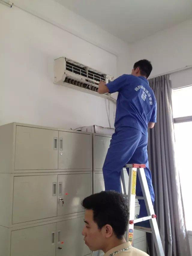 安徽开家家电洗濯专营店
