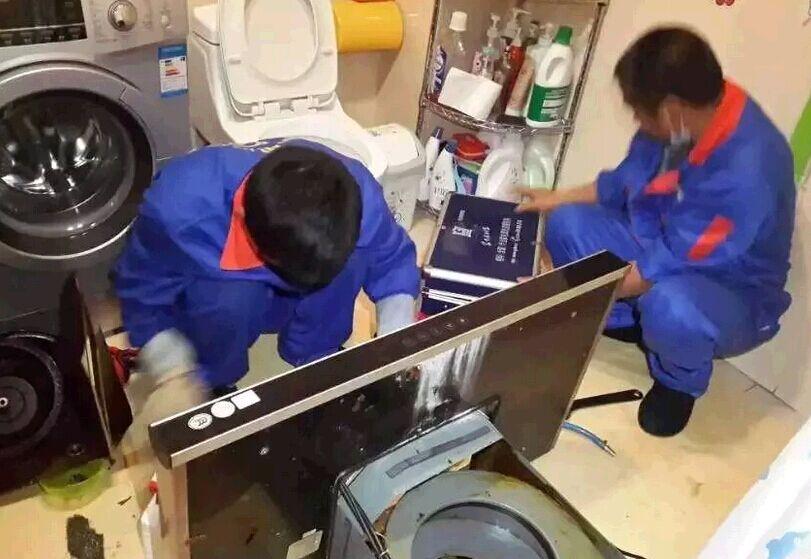 油烟机清洗服务.jpg