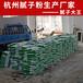 品牌水性膩子粉杭州膩子粉生產廠家直供價格便宜
