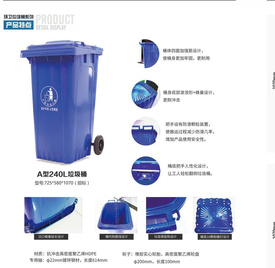 120L加厚垃圾桶.jpg