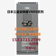 VM06-0300-N4三肯变频器湖北襄阳代理商三垦变频器30KW图片