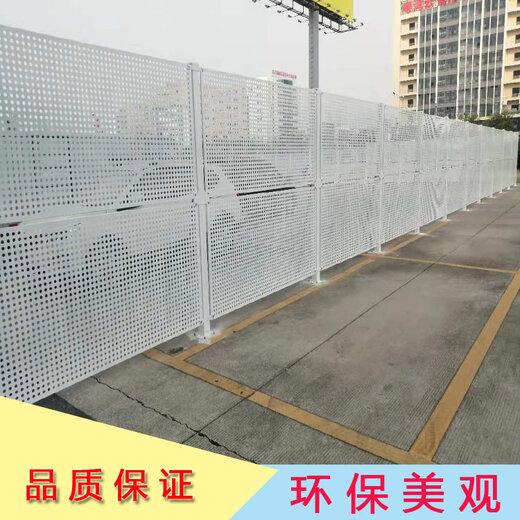 江门穿孔围蔽板2米高栏冲孔围挡工地施工常用防风网