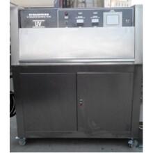 紫外線加速耐候試驗箱PID自整定控溫方式圖片