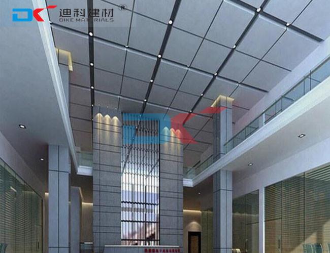 广东天花吊顶防风铝扣板图片
