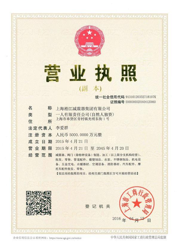 shsongjiang.144350.jpg