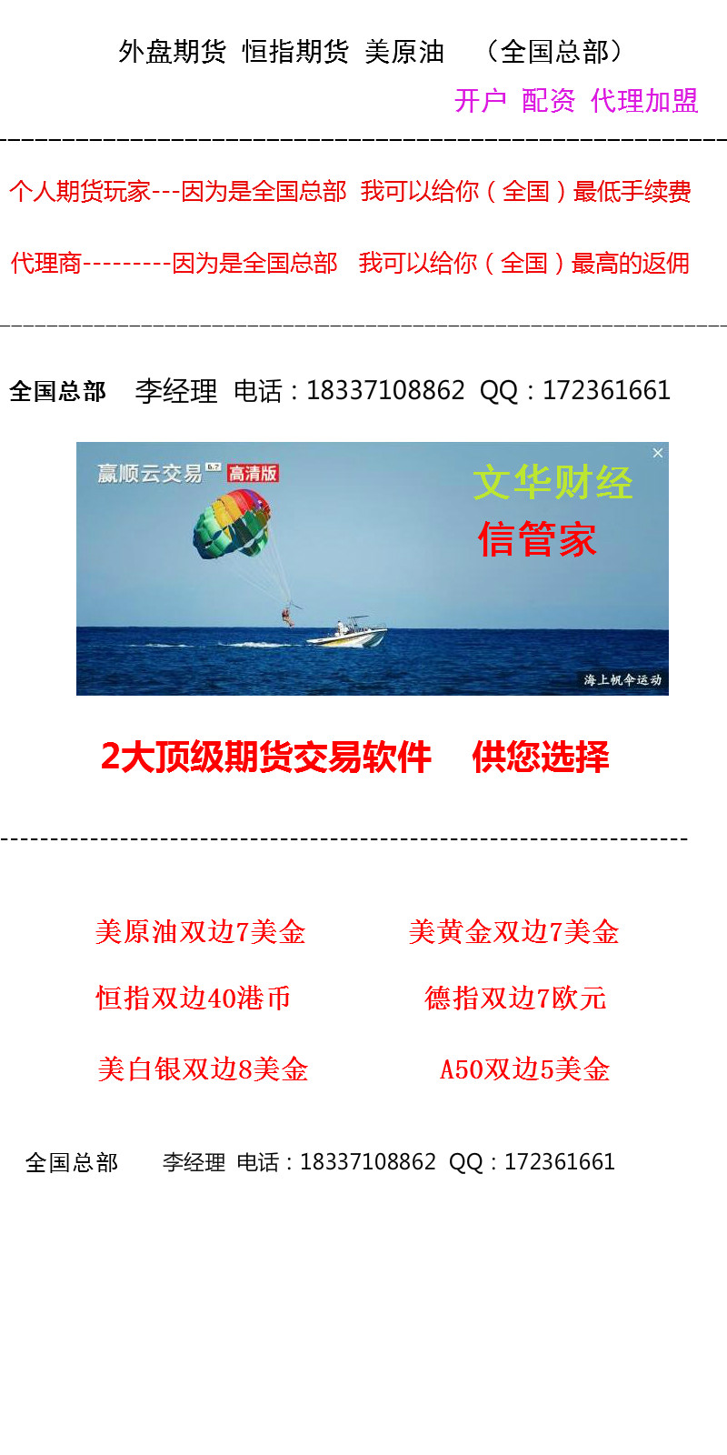 1509680573085665000-0_meitu_1.jpg