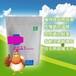 閹雞后期容易得病艷利美閹雞催肥增重肉質鮮美距齒長的營養專家