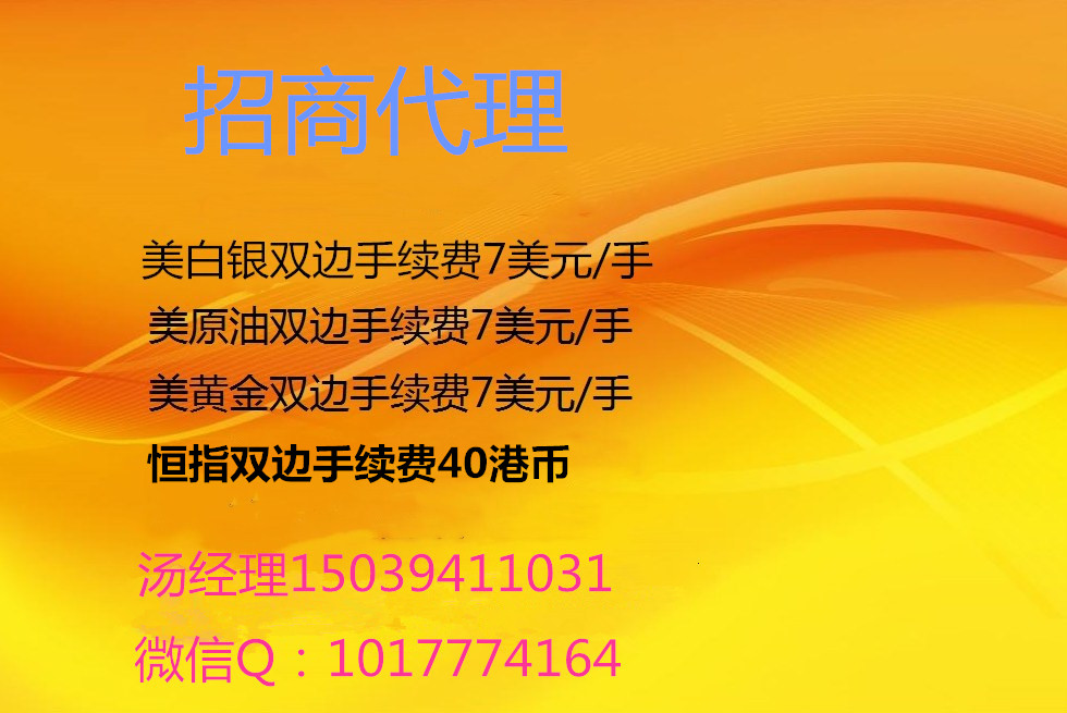 重庆国际原油期货开户条件