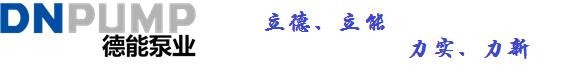 logo - 副本.PNG